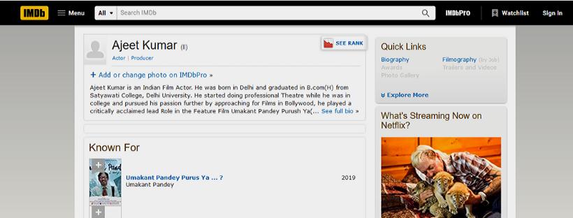 IMDB | Ajeet Kumar