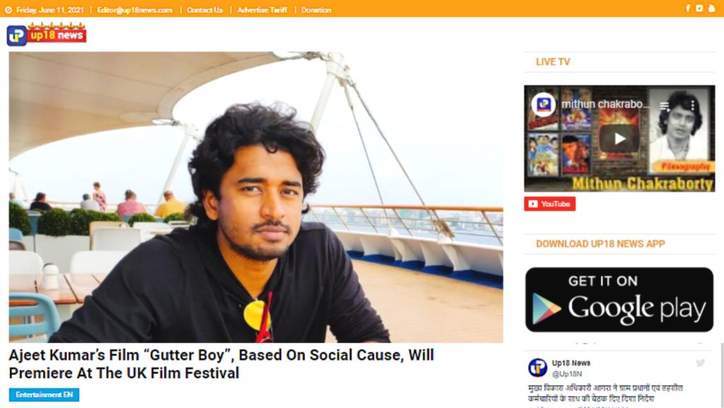 UP18News | Ajeet Kumar